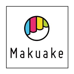 MKUAKEクラウドファンディング